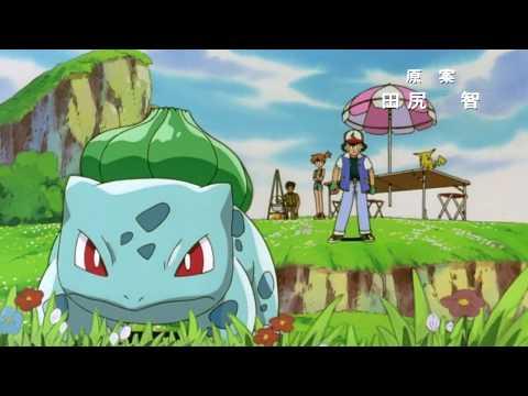 Pokémon - The First Movie Intro [German HD]
