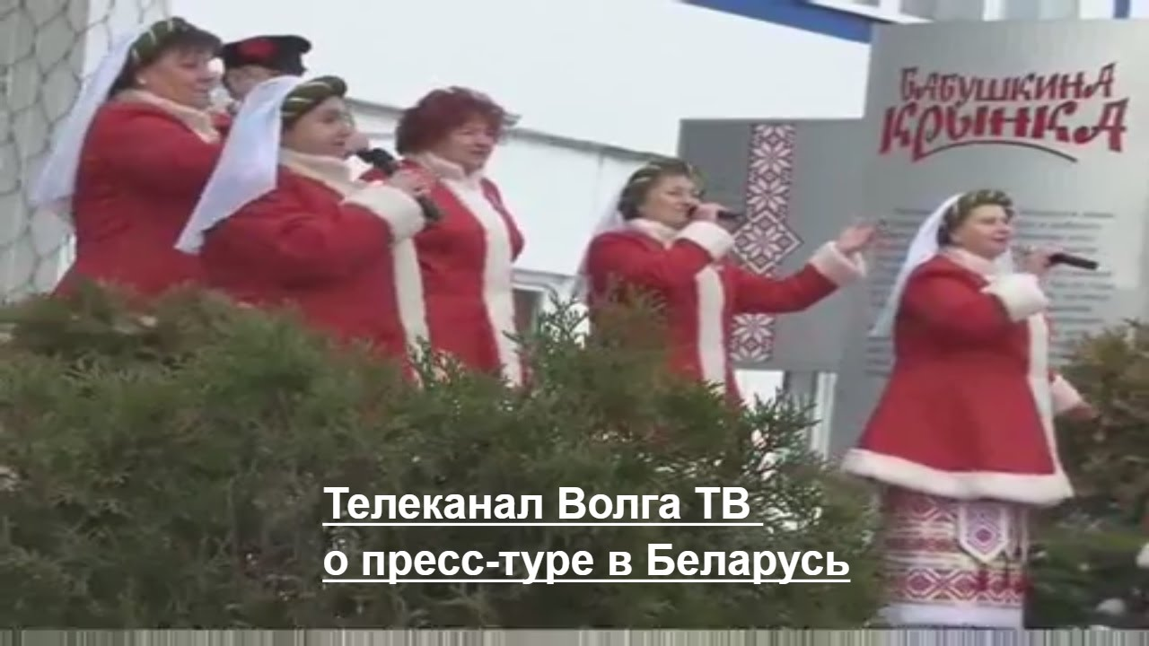 телеканал волга нижний новгород знакомства