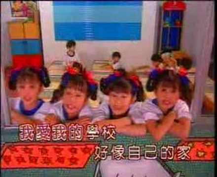 Wo Ai Xie Xiau...Xiao PeNG You ZHao