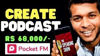 Starting a Podcast make money Rs 68000/- Guarantee | Pocket FM | Techsirg screenshot 4