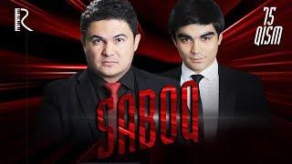 Saboq (o'zbek serial) | Сабок (узбек сериал) 75-qism