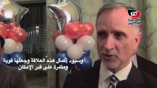 «السفير الأمريكي»: أي رئيس سيود توطيد العلاقات مع مصر