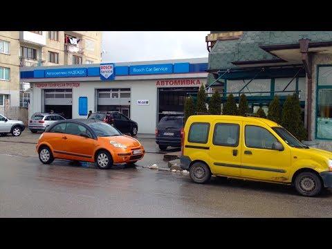 Автосервисы рядом с Банско. Ремонт авто в Болгарии