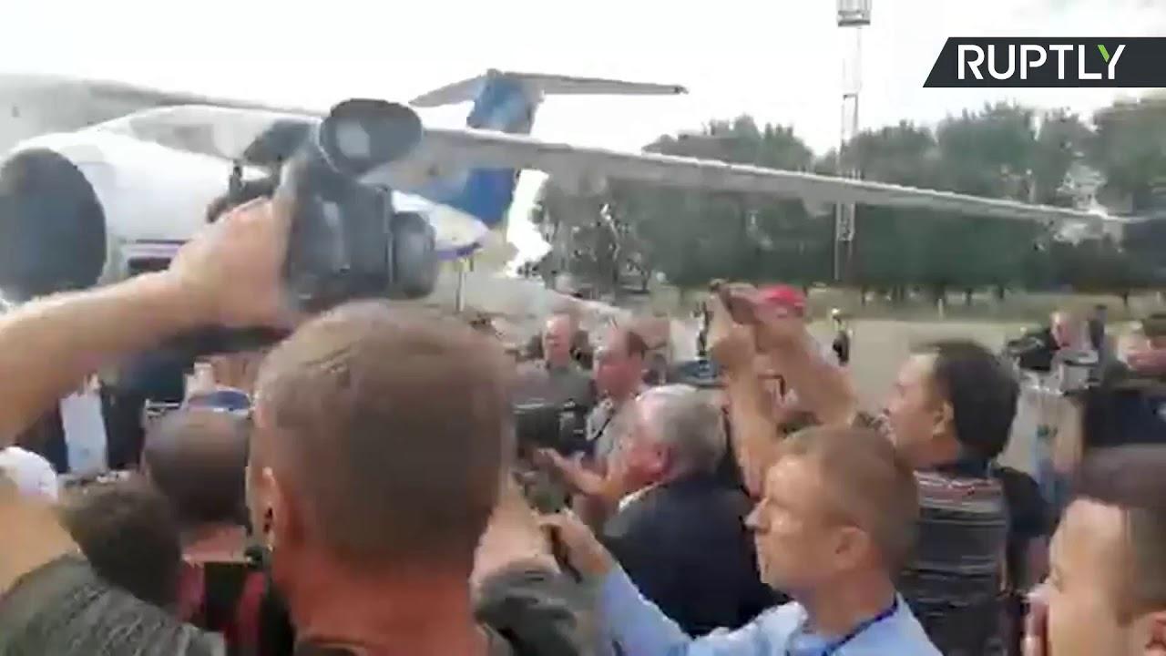 Трансляция из аэропорта Борисполь