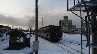 SL冬の湿原号 入庫回送 発車シーン(JR釧路駅3番線ホームにて)