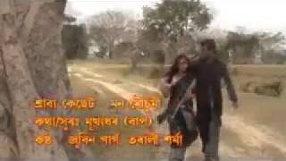 Peam kunu(Original song)|| Zubeen garg||(assamese sad song)