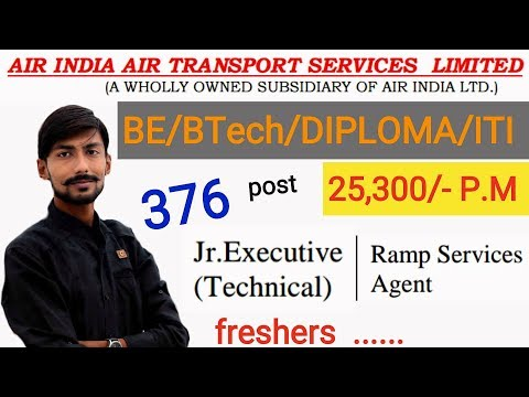 AIR INDIA recruitment 2019 | 376 post - AIATSL | BE/BTech/DI