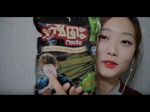[ASMR] 구독자 분이 보내주신 태국과자 맛보기 냠냠 Thailand Snacks Tasting♥