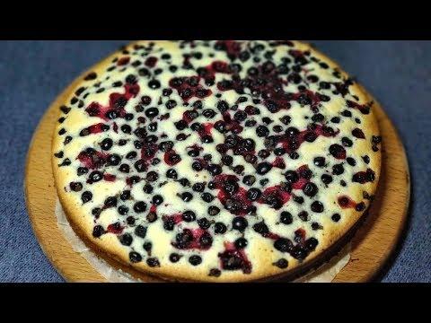 Быстрый и простой пирог со смородиной