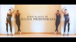 Beyonce ft Andre 3000 - Back to black - Strip-plastic by Juliya Pribinskaya  - VladYama Dance school