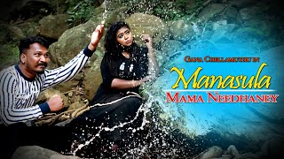 #Gana isaivani || #Gana Chellamuthu Love Song  #Gana Chellamuthu Media