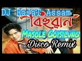 Masole Goisilung (Disco Remix) | DJ RaJaT Assam | Neel Akash | New Superhit Assamese Song 2018