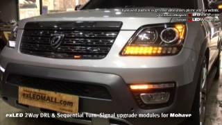 exLED 2Way DRL & Sequential Turn-Signal upgrade modules for Mohave (모하비 DRL2Way업그레이드 -무빙턴시그널)