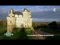 Ref:hK-ba-6U9wI Le château de brissac - visites privées