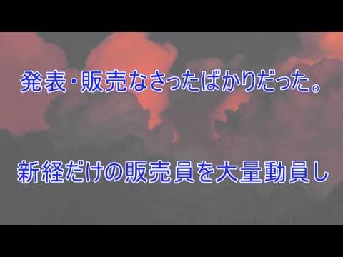 松田巳代志先生ご講話  世界に伸びる「生長の家」posted by moulinaventbw