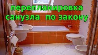 видео Онлайн-планирование ванной комнаты от Villeroy&Boch