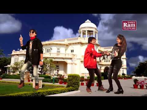 Has Mat Pagli Pyar Ho Jayega - Kamlesh Barot   Latest Dj Song 2017   Gujarati Love Song