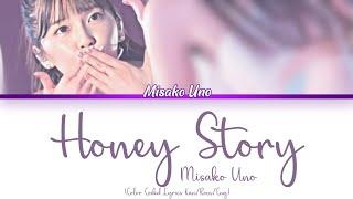 宇野実彩子 (AAA) - Honey Story