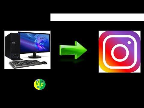 Как добавить фото в Инстаграм с компьютера 2020