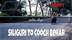siliguri to cooch behar bike ride part 1
