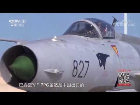 China Pakistan air force  joint exercises J-7PG  J-11B