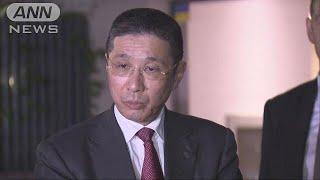 日産・三菱自は賛否示さず ルノー・FCA経営統合案(19/05/30)