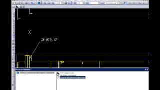 Сварные швы КОМПАС-3D(Этот и ещё множество других видео уроков - zavodilo.com/ru/kompas-3d Сайт разработчика ПО КОМПАС-3D - ascon.ru., 2015-03-17T08:30:22.000Z)