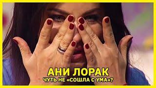 Ани Лорак чуть не «сошла с ума»?