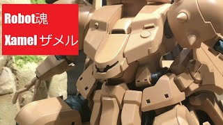 TNT - Robot魂 YMS-16M Xamel ザメル ver. A.N.I.M.E (Gundam 0083  機動戦士ガンダム0083 Stardust Memory)
