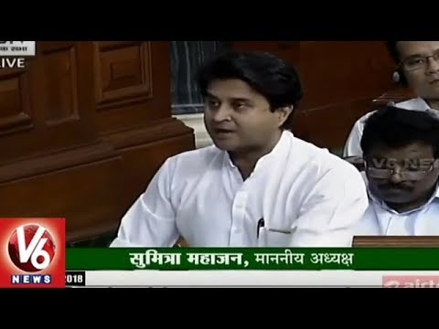 Nitin Gadkari Apologises To MP Jyotiraditya Scindia Over Dropping Of Name From Plaque | V6 News