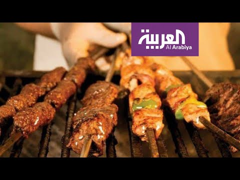 صباح العربية  تتبيلة المشاوي الهندية بنكهة سعودية  - نشر قبل 2 ساعة