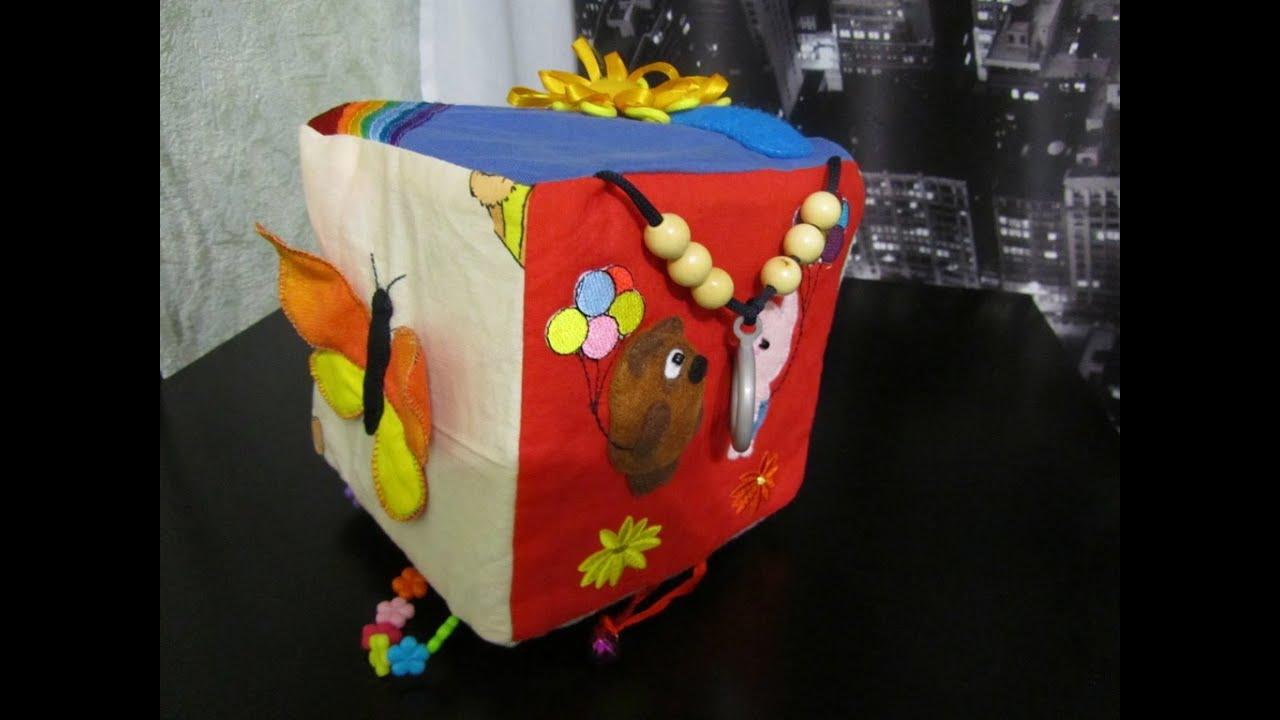 16 мар 2014. Http://www. Inteltoys. Ru/catalog/362/prod5891. Html разноцветные картинки, разнофактурные ткани, шуршалки, пищалки, погремушки.