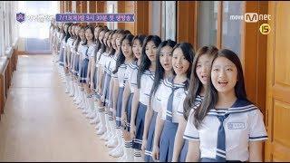 ガールズグループ専門教育機関「アイドル学校」学生と共に歌う校歌「キ...