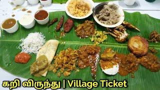 கறி விருந்து/சென்னையில் ஒரு கிராமிய உணவு திருவிழா | Village Ticket | Food and food only