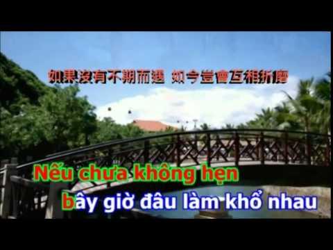 Trách Ai Vô Tình Phạm Phi Nhung karaoke