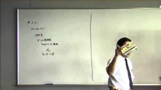 20090623_k23 ディスペンセーション問題三部作 ①-A:「終末論:千年王国と大患難諸説」2・3年生特別講義