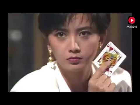 印度赌王来挑战赌神,结果被一个女人干掉了