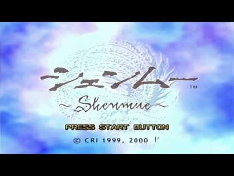 Shenmue Main Theme Animatic (1999, Sega/AM2)