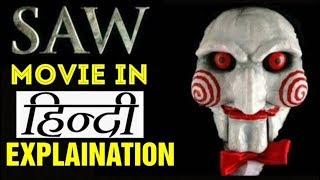 SAW Movie Hindi explanation jigsaw story