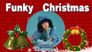 中原めいこさんの『Funky Christmas』 歌いました