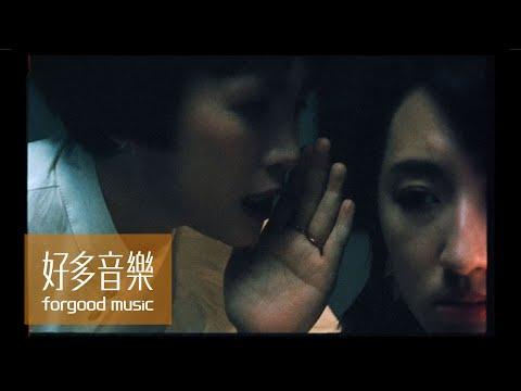 魏如萱 waa wei mp3 letöltés