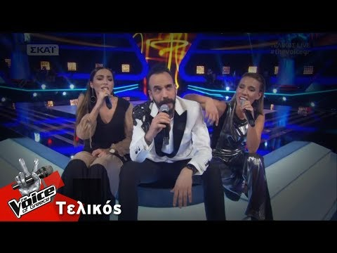 Ο Μουζουράκης και τα κορίτσια του - Αδιέξοδο   Τελικός   The Voice of Greece