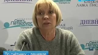 Смотреть видео Погода, новости (Санкт Петербург 21.10.2016) онлайн