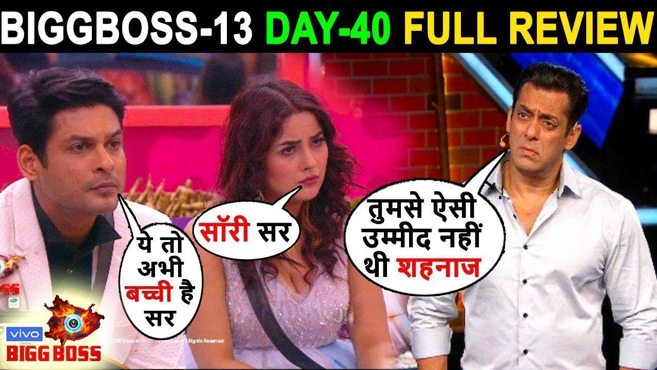 Biggboss 13 Day 40 Full Episode Review Today Episode Highlights