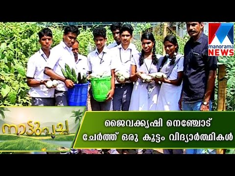 School students with organic farming for NSS activity | Mano