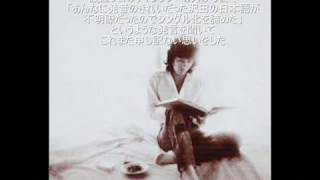 「いつくかの場面」リハーサル・テイク収録 ...