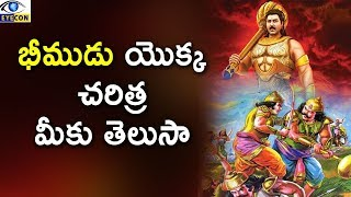 Download Video/Audio Search for శంభాల , convert