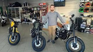 Мотоцикл Geon Scrambler 250. Новые цвета, легкий обзор дополнений.
