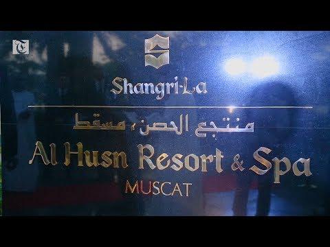 Shangri-La Al Husn Resort & Spa relaunch
