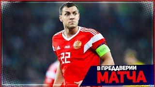 ШВЕЦИЯ – РОССИЯ | 20.11.2018 | ЛИГА НАЦИЙ | PES 19